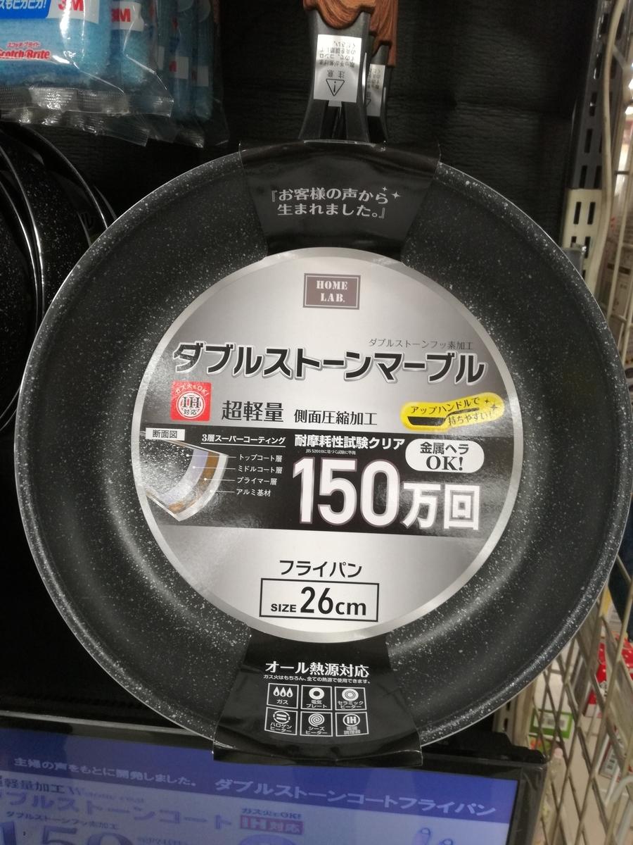 f:id:jiyuukeishiki:20190707111711j:plain