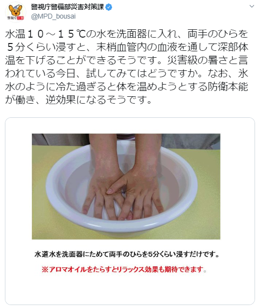 f:id:jiyuukeishiki:20190823215216p:plain
