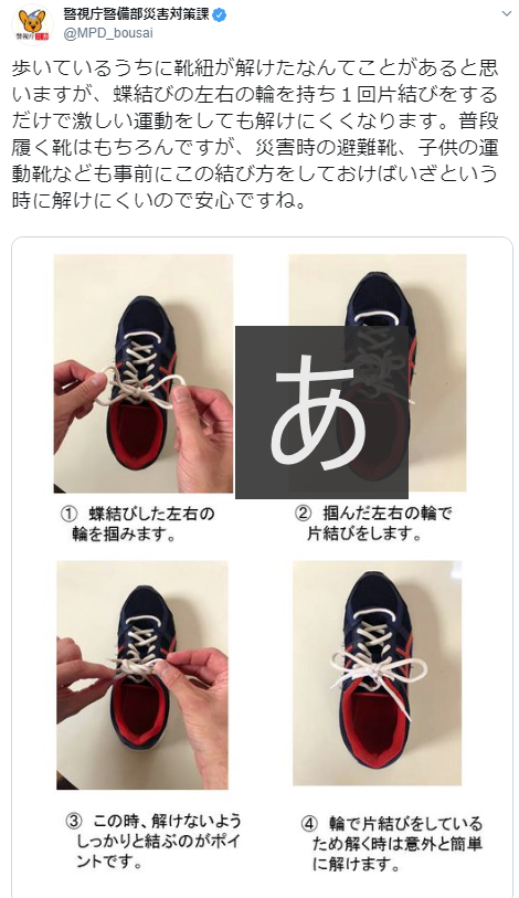 f:id:jiyuukeishiki:20190823220013p:plain