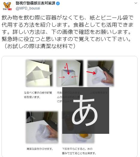 f:id:jiyuukeishiki:20190823220037p:plain