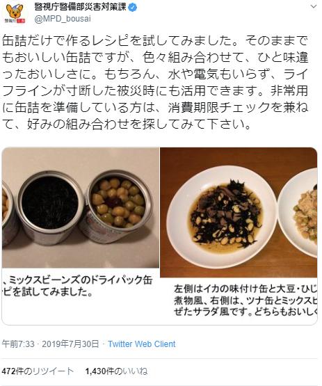 f:id:jiyuukeishiki:20190823220226p:plain