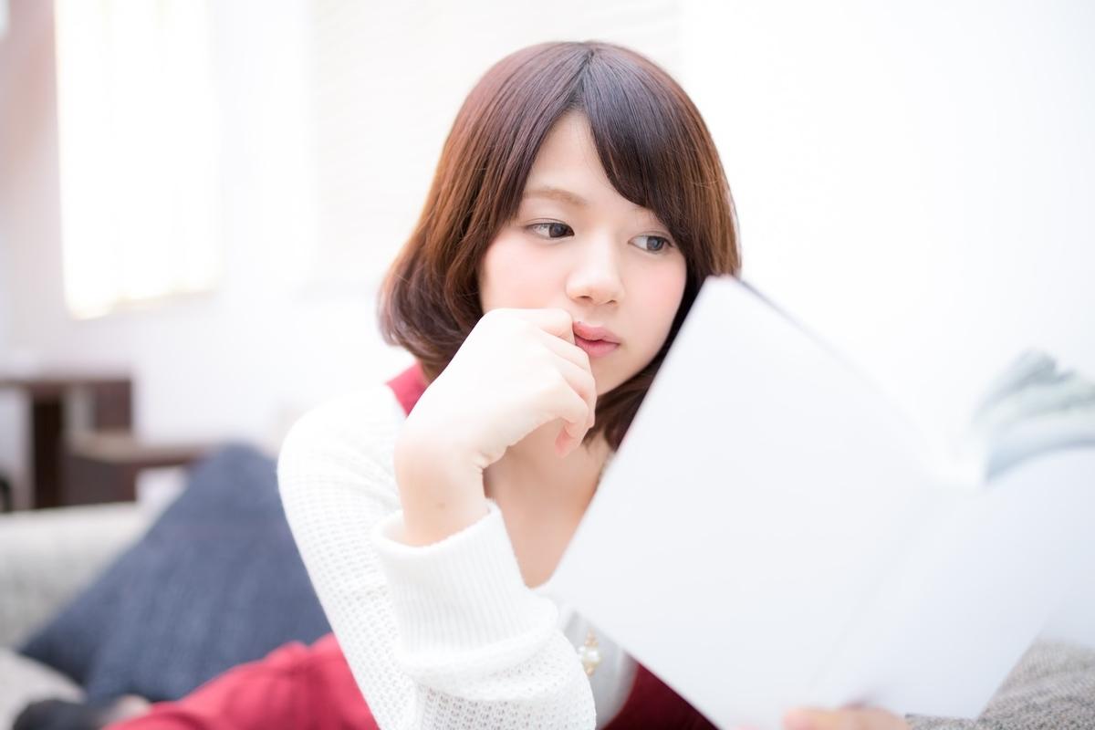 f:id:jiyuukeishiki:20190911164333j:plain