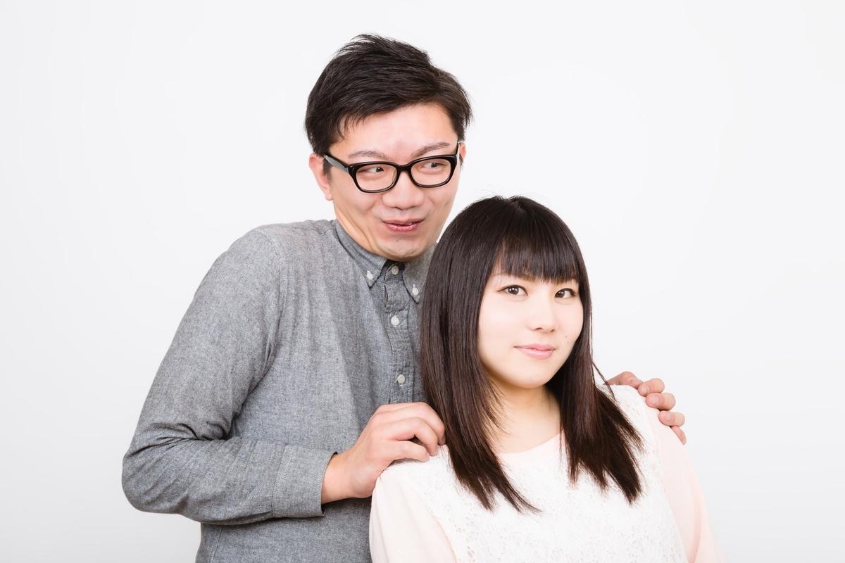 f:id:jiyuukeishiki:20190915225257j:plain