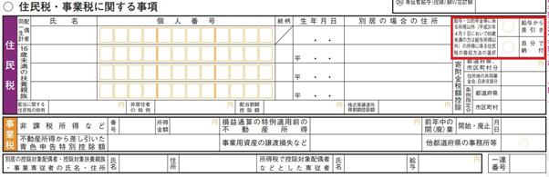 f:id:jiyuukeishiki:20191029170346p:plain