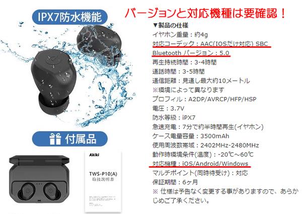 f:id:jiyuukeishiki:20200210100442j:plain