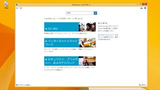 f:id:jiyuukeishiki:20200514105251p:plain