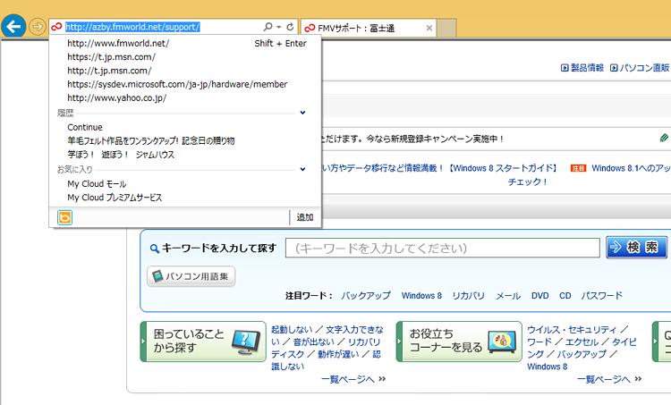 f:id:jiyuukeishiki:20200514105801p:plain