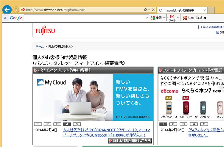 f:id:jiyuukeishiki:20200514110239p:plain