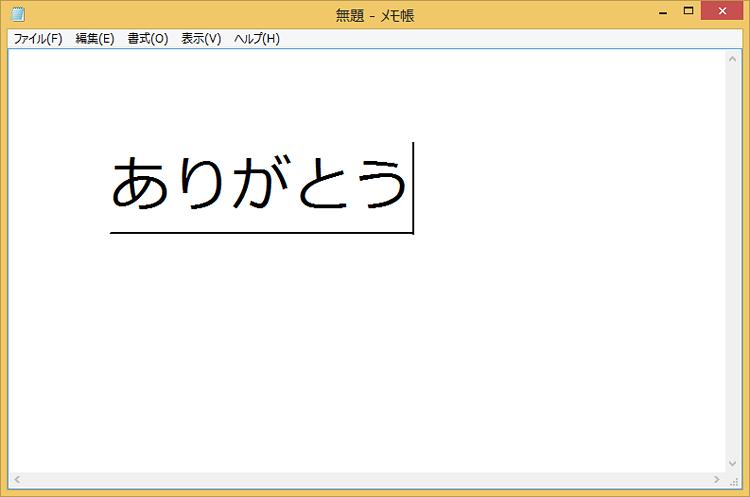 f:id:jiyuukeishiki:20200514110522p:plain