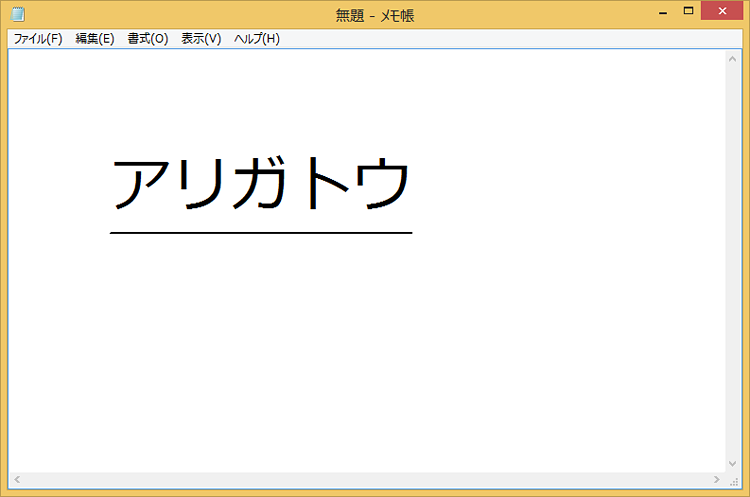 f:id:jiyuukeishiki:20200514110530p:plain