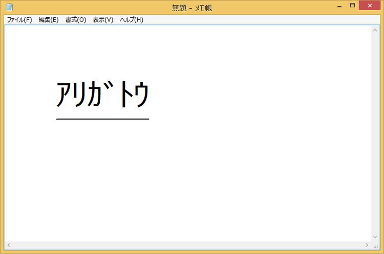 f:id:jiyuukeishiki:20200514110539p:plain