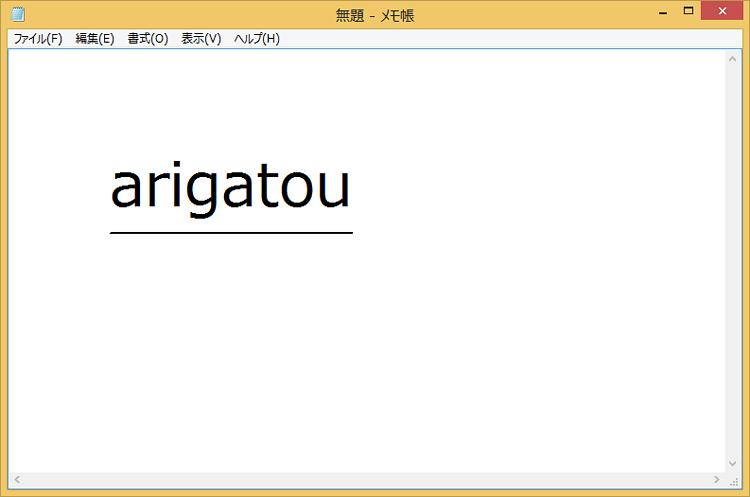 f:id:jiyuukeishiki:20200514110608p:plain