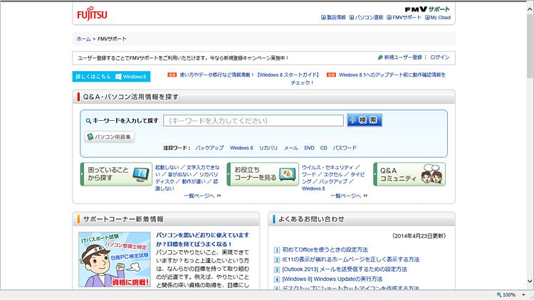 f:id:jiyuukeishiki:20200514110801p:plain