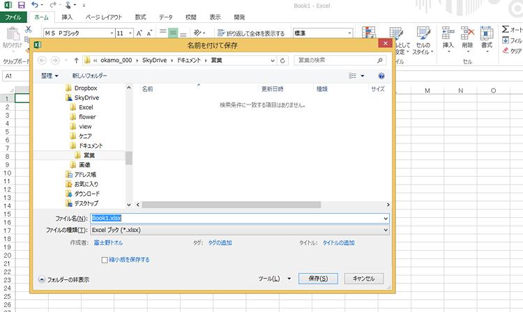 f:id:jiyuukeishiki:20200514110900p:plain
