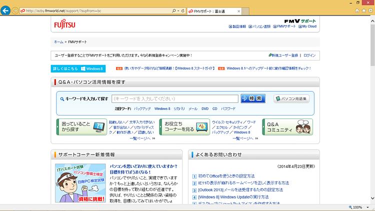 f:id:jiyuukeishiki:20200514111644p:plain