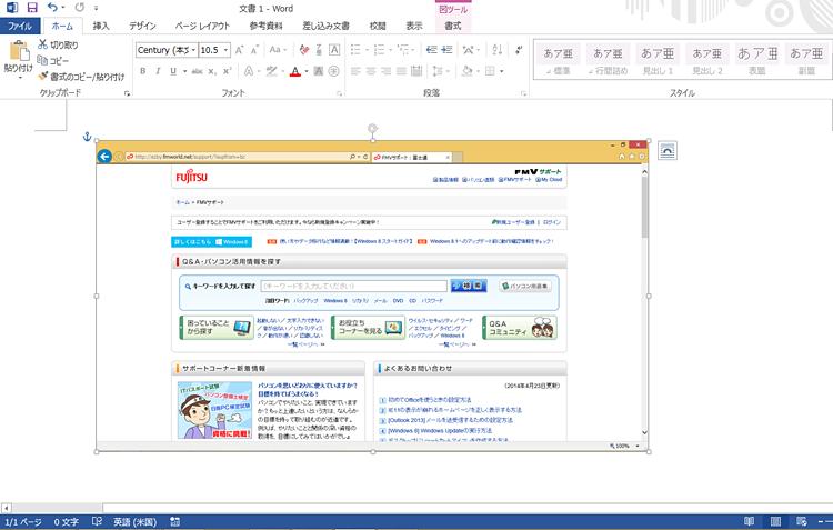 f:id:jiyuukeishiki:20200514111734p:plain