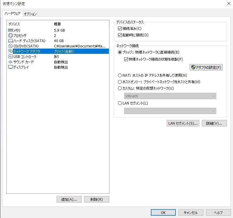 f:id:jiyuukeishiki:20200602234324j:plain