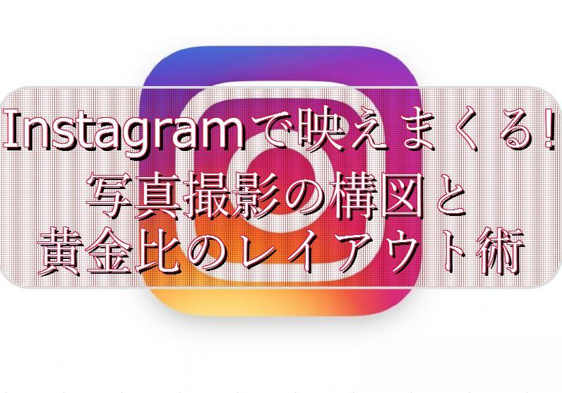 f:id:jiyuukeishiki:20200605230017j:plain