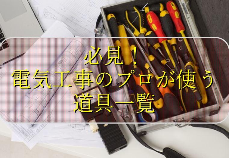 f:id:jiyuukeishiki:20200606233641j:plain
