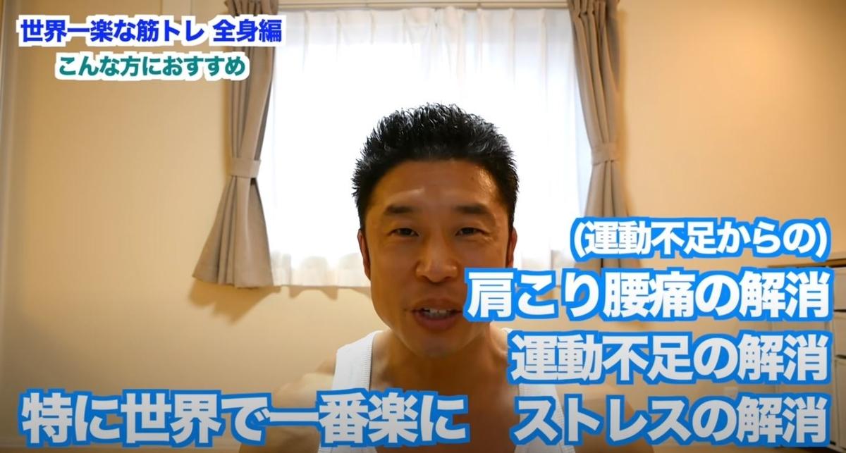 f:id:jiyuukeishiki:20200620084929j:plain