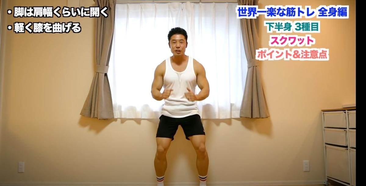 f:id:jiyuukeishiki:20200620085511j:plain