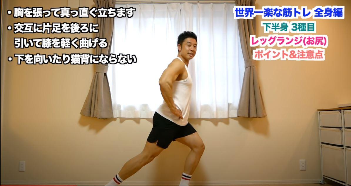 f:id:jiyuukeishiki:20200620085925j:plain