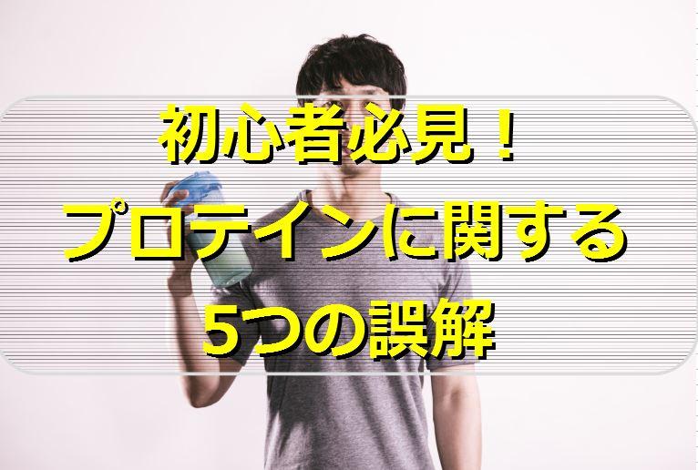 f:id:jiyuukeishiki:20200620192945j:plain
