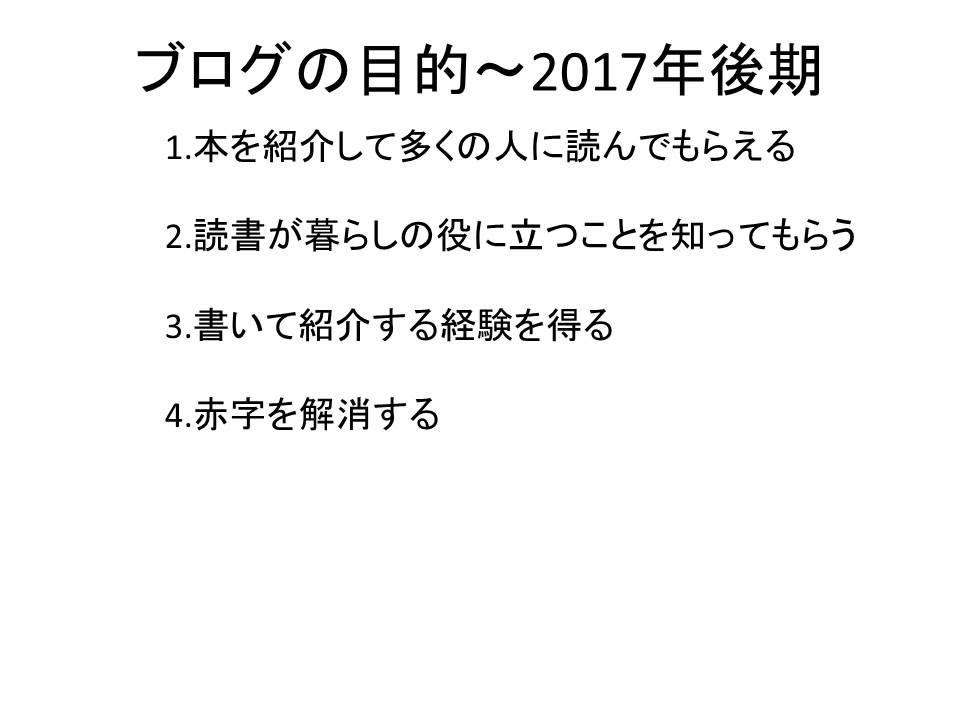 f:id:jizi9:20170831214911j:plain