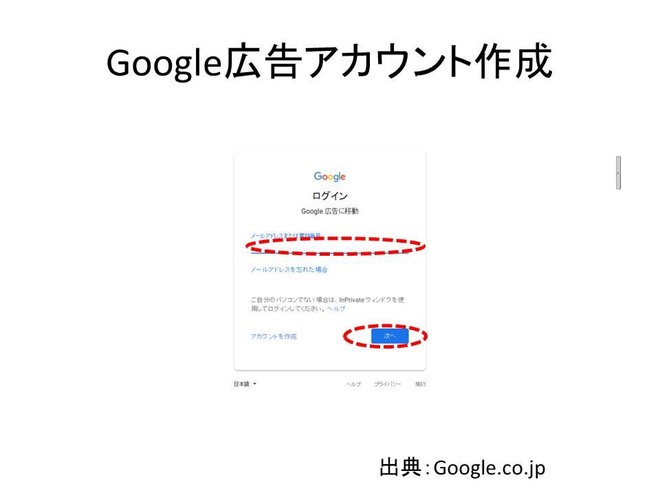 f:id:jizi9:20180903095748j:plain