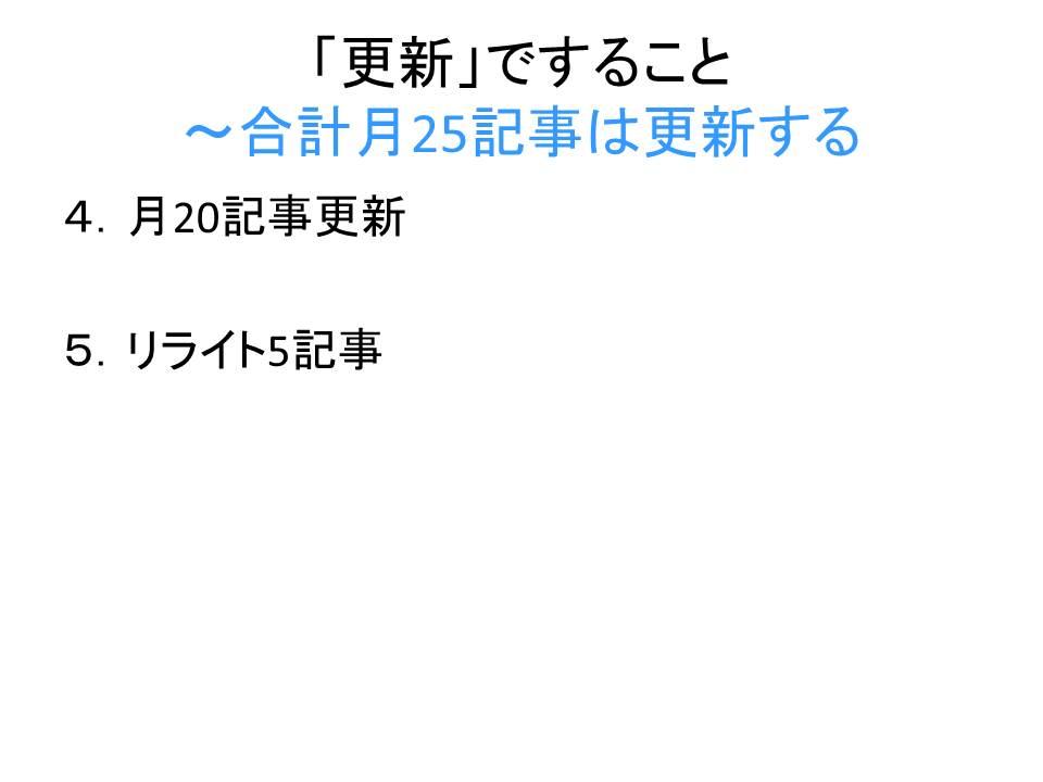 f:id:jizi9:20190102003443j:plain