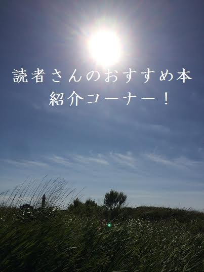 f:id:jizi9:20190102101553j:plain