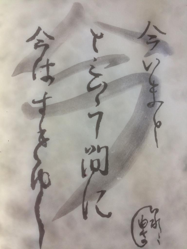 f:id:jizi9:20190130105856j:plain