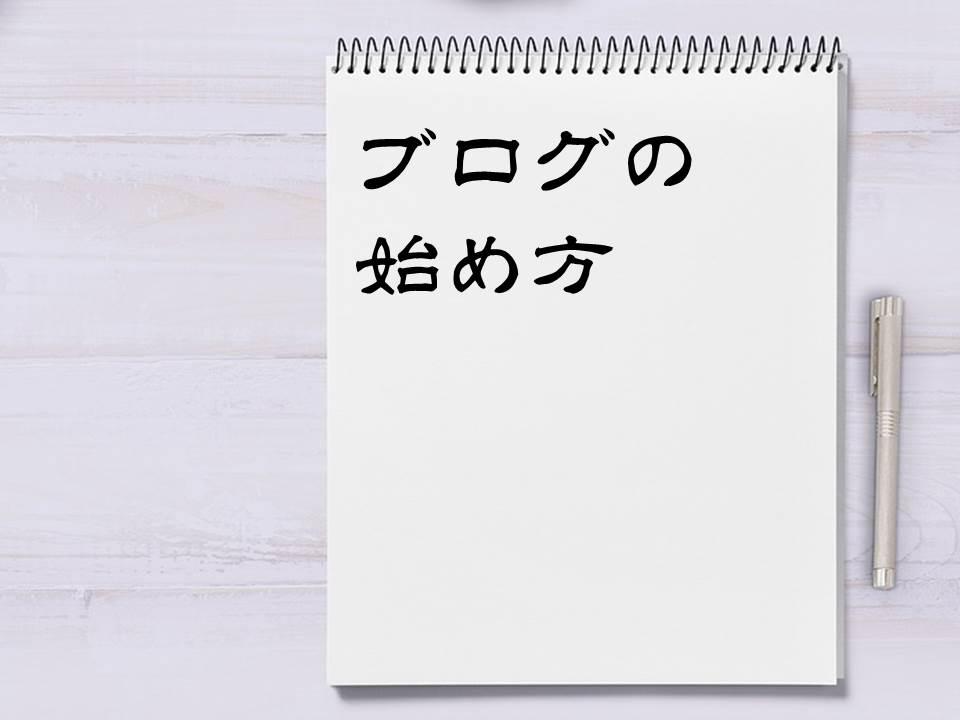 f:id:jizi9:20190404104739j:plain