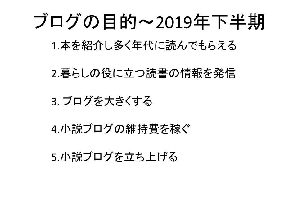 f:id:jizi9:20190801102456j:plain
