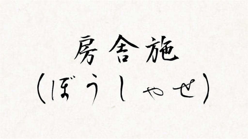 f:id:jizi9:20200417135232j:image