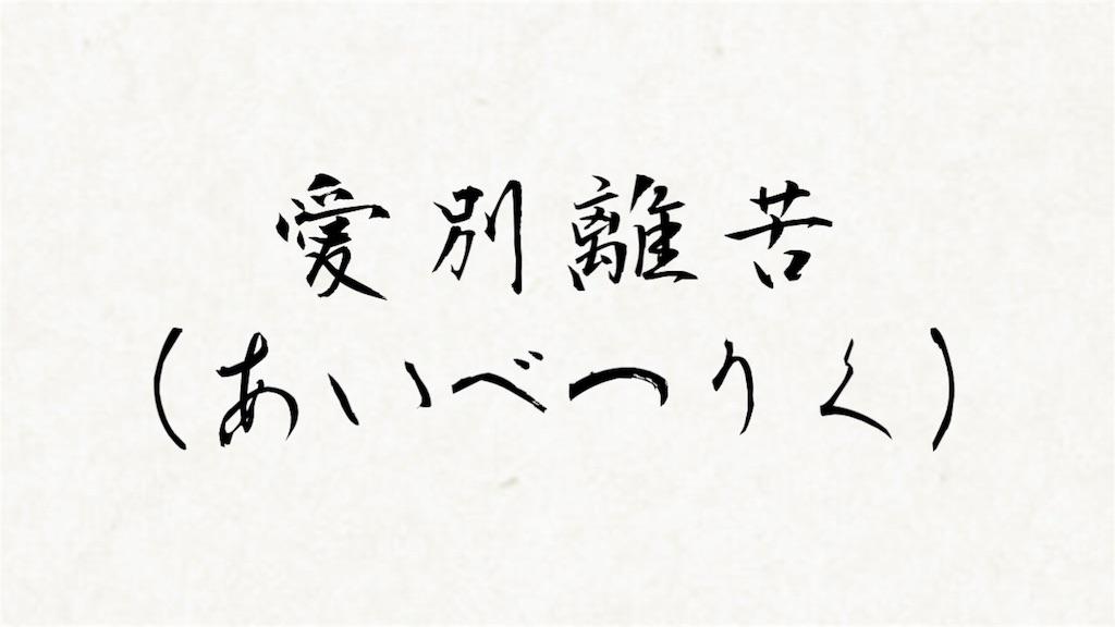 f:id:jizi9:20200421195611j:image