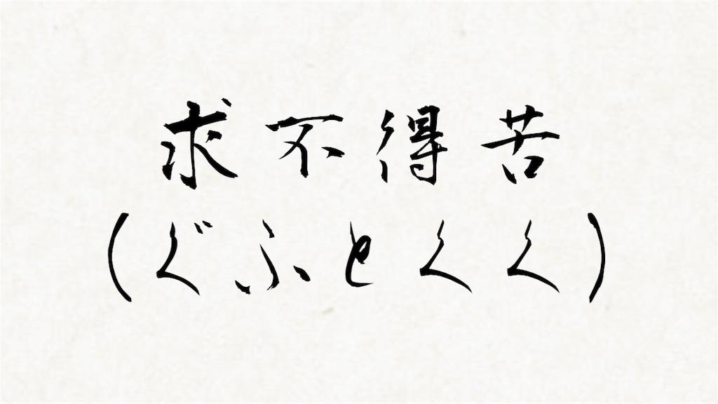 f:id:jizi9:20200421195640j:image