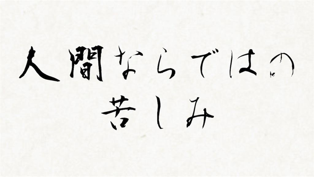 f:id:jizi9:20200421195743j:image