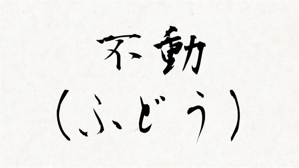 f:id:jizi9:20200424133755j:image