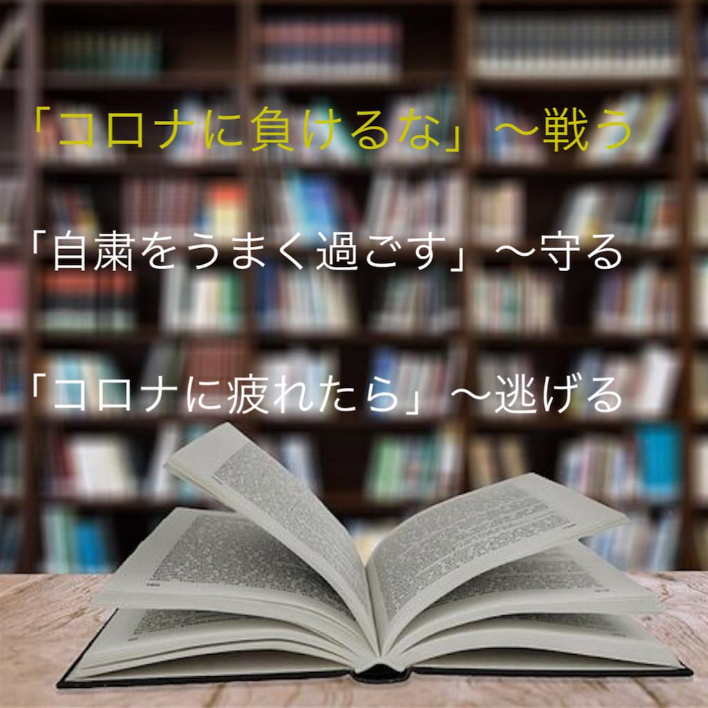 f:id:jizi9:20200502073454p:image
