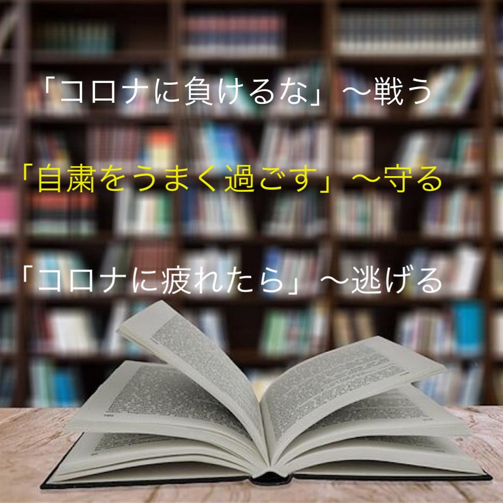 f:id:jizi9:20200502073538p:image