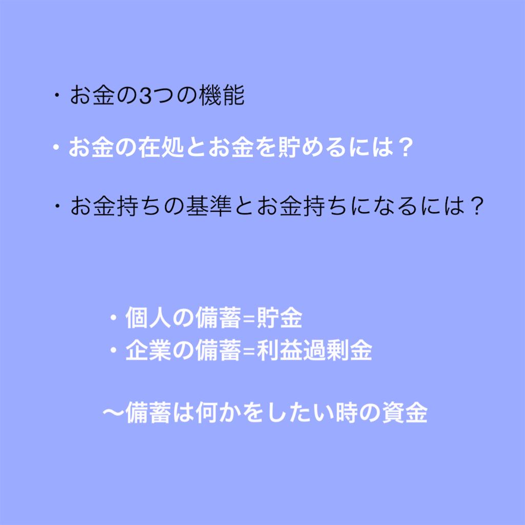 f:id:jizi9:20200925111613p:plain