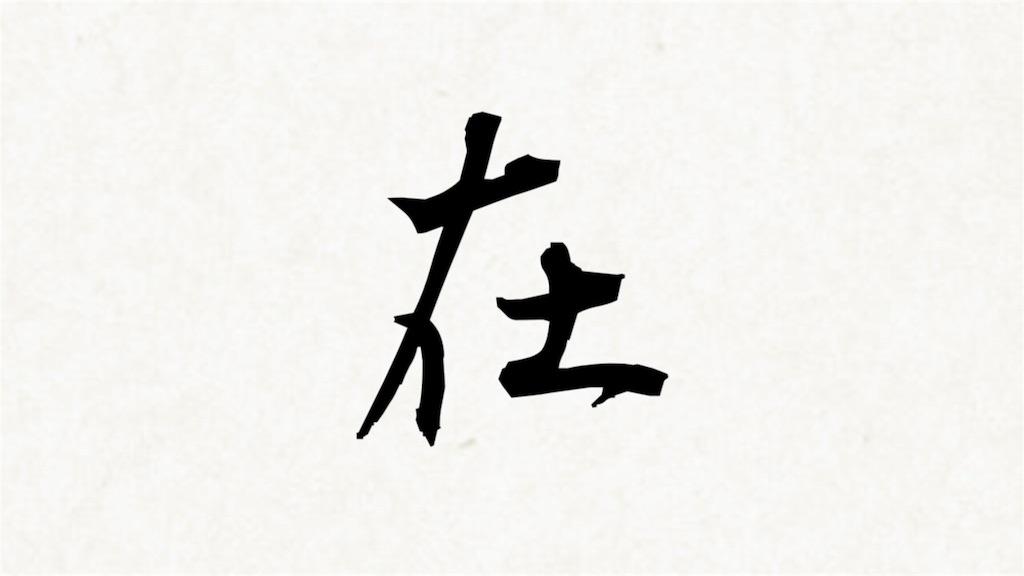 f:id:jizi9:20201231110443j:plain