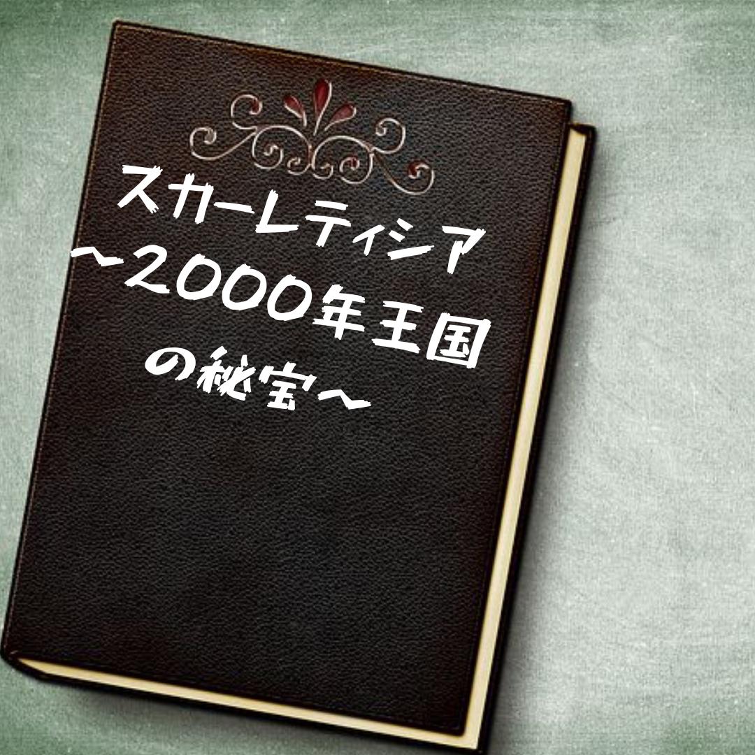 f:id:jizi9:20210309223207p:plain