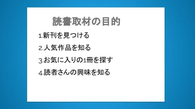 f:id:jizi9:20210419205804j:plain