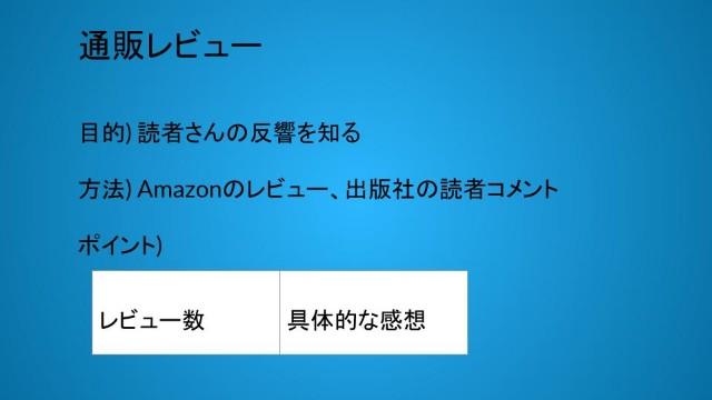 f:id:jizi9:20210419210009j:plain