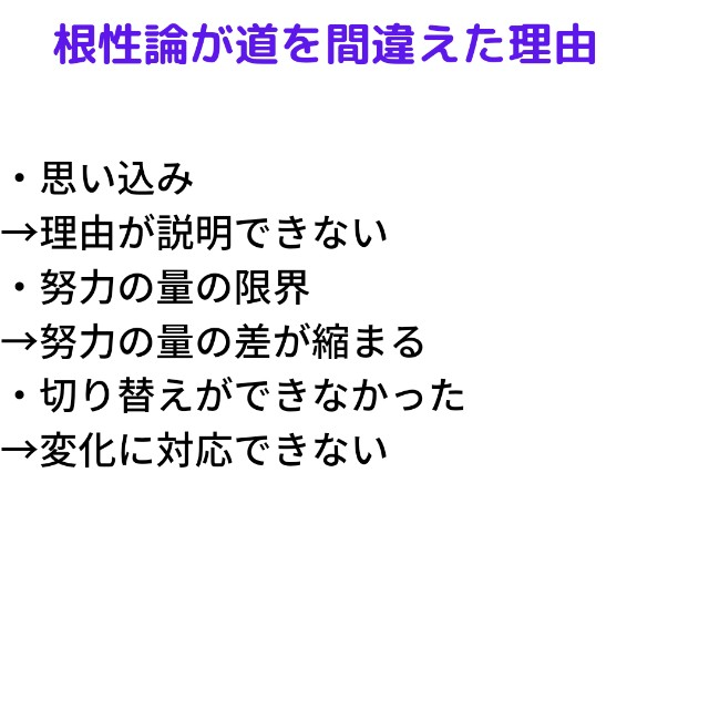 f:id:jizi9:20210910212659j:plain