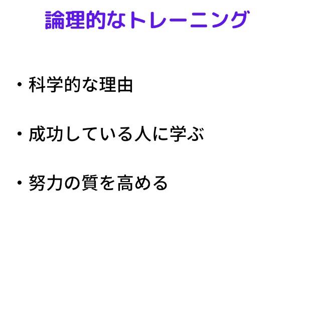 f:id:jizi9:20210910212742j:plain
