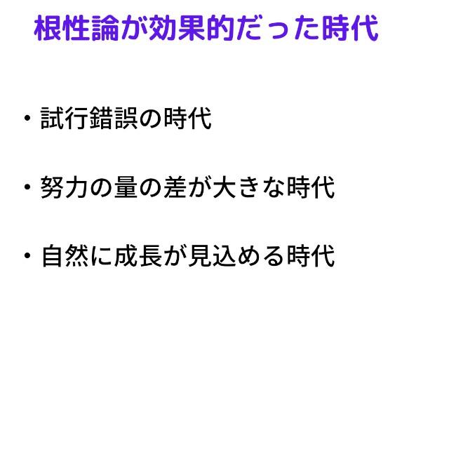 f:id:jizi9:20210910212828j:plain