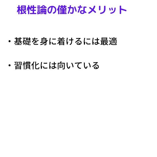 f:id:jizi9:20210910221419j:plain